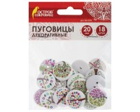 Пуговицы декоративные ОСТРОВ СОКРОВИЩ 661418