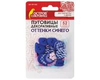 Пуговицы декоративные ОСТРОВ СОКРОВИЩ 661405
