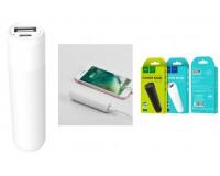 Портативное зарядное устройство HOCO B35 Entourage 2600 мАч Выходной ток:1USB-1000мА ; входной ток: 1000мА, размер: 9.3*2.4 см, пластик, белый