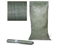 Мешки для мусора - 601140 50л., 105х55 см, полипропиленовые, комплект 10шт., вторичное сырье, зеленые