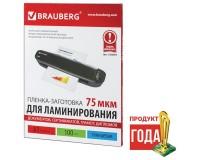 Пленка-заготовка для ламинирования BRAUBERG 530894 комплект: 100 шт., толщина: 150 (75х2) мкм., размер А3 (303х426 мм)., глянцевая