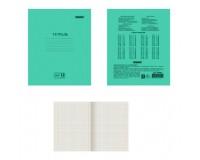 Тетрадь 12 листов Пифагор клетка, формат А5, 165х205 мм, офсет №2, с полями(104984)