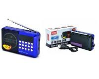 Приемник Joc H1011USB аккумуляторный AUX/USB/microSD до 32Гб, Bluetooth, питание: от аккумулятора 18650 (в комплекте)