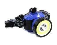 Фонарь налобный SmartBuy SBF-HL5C 1 светодиод 1 Вт + 3 ВТ COB, встроенный аккумулятор, пластиковый корпус, 2 режима, питание от сети