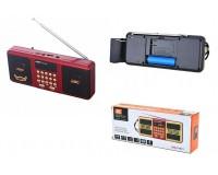 Приемник Joc H1822UR-BT аккумуляторный AUX/USB/microSD до 32Гб, Bluetooth, питание: от аккумулятора 18650 (в комплекте)
