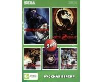 Картридж 16-bit 5in1 AC5001(MK, 2, 3, 3Ult, 5) (рус) (Mortal Kombat 1, 2, 3, 5, 3 Ultimate)(рус) bulk
