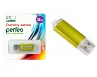 Флэш диск 32 GB USB 2.0 Perfeo E01 economy series Gold с колпачком, металлический корпус