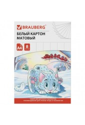 Картон белый BRAUBERG 129902