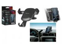 Держатель Defender Car holder 116 для смартфона/навигатора, до 6'' (60-90 мм), на решетку вентиляции, на приборную панель, черный