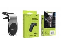 Держатель Borofone BH10 для смартфона, навигатора, на решетку вентиляции, магнит, серебро