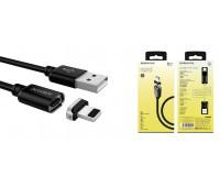 Кабель iPhone 5 Borofone длина 1, 2м, магнитный, допустимый ток до 3А, отдельный штекер, коробка, черный (BU1 MagJet)