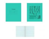 Тетрадь 12 листов Маяк Т5012Т2 4(ж), формат А5, 165х205 мм, офсет, частая косая линия с полями, обложка 80 г/м2(103272)