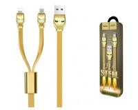 Набор переходников USB HOCO U14 Steel man на 2 устройства micro-USB, iPhone5, 1.3м, 2, 1А, индикатор заряда, плоский, коробка, золото