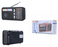 Приемник Haoning HN-462UAT аккумуляторный, AUX/USB/microSD до 32Гб, 3.5mm для наушников, питание: аккумуляторы 18650*1шт (1шт в комплекте) / R6*2шт (в комплект не входят)