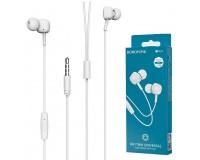 Наушники с микрофоном Borofone BM34 Intelligent вкладыши, кабель 1, 2м, коробка, белый