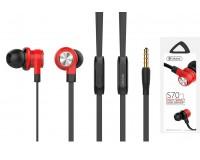Наушники с микрофоном Celebrat S70 внутриканальные, кабель 1, 2м, кнопка ответа, красные коробка