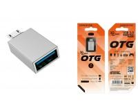 Переходник Borofone BV2 штекер MicroUSB - гнездо USB 3.0, OTG, серебро, коробка,