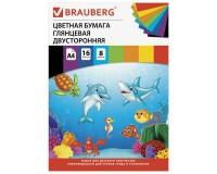 Бумага цветная BRAUBERG 129924