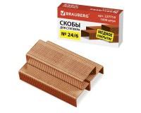 Скобы для степлера BRAUBERG 227714 размер: №24/6, 1000 скоб в коробочке, количество сшиваемых листов: 30, медное покрытие