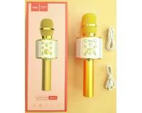 Микрофон HOCO BK3 Cool sound беспроводной, Bluetooth 4.2, аккумулятор 1800mAh, золото