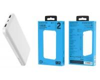 Портативное зарядное устройство Borofone BT20 10000 мАч 1USB выход 5В/2А, 2USB выход 5В/2А, суммарный 5В/2А, белый