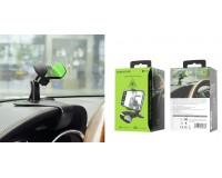 Держатель Borofone BH16 для смартфона/навигатора, до 6'' (58-90 мм), на панель, с визиткой черно-зеленый
