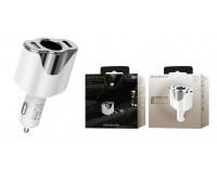 Автомобильное зарядное устройство Borofone BZ7 DriveGo 12/24В 2хUSB, Выходной ток: USB1-2, 1A, USB2-1A, максимальный 3, 1 А коробка белое