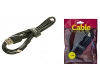 Кабель Type-C Perfeo длина 1м, USB2.0 , силикон, пакет, черный (U4907)