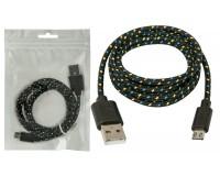 Кабель microUSB Defender длина 1м, тканевый, допустимый ток 2А, пакет, черный (USB08-03T)