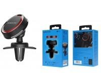 Держатель Borofone BH12 Journey для смартфона, навигатора, на решетку вентиляции, магнит, черно-красный