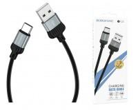 Кабель Type-C Borofone длина 1м, USB2.0, 2А, коробка, серый (BX28 Dignity)