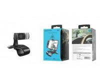 Держатель Borofone BH16 для смартфона/навигатора, до 6'' (58-90 мм), на панель, с визиткой черно-серый