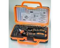 Набор инструментов Perfeo PF-A4878