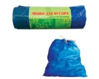Мешки для мусора Концепция Быта 497 VITALUX 35 л, 60х50 см (±5%), 25 мкм., комплект 10шт., ПВД, особо прочные, с завязками, синие(604931)