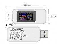 USB тестер Keweisi KWS-MX18 измерение тока, напряжения, энергии, сопротивления, QC2.0, QC3.0, белый