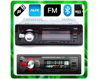 Автомагнитола TDS TS-CAM04 (TS-CR04) USB/microSD (до 32 ГБ)/AUX/FM/Bluetooth, 12В, коробка