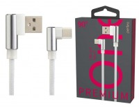 Кабель Type-C Perfeo длина 1м, USB2.0 , угловой, коробка, белый (U4905)