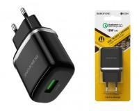 Зарядное устройство Borofone BA36A High speed 3000 mA USB 1хUSB, выходной ток: USB-3А, черный, QC 3.0, блистер