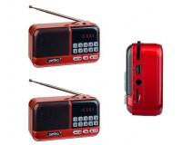 Приемник Perfeo PF-B4058 /i20 ASPEN аккумуляторно-сетевой AUX/USB/microSD до 32 Гб, 3 Вт., FM (87, 5-108МГц), автопоиск, LED-дисплей, питание: 5 В USB или аккумулятор 18650, размер: 110 х 63 х 35 мм., расный