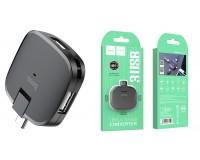Концентратор USB (HUB) HOCO HB11 Штекер TYPE-C 3 порта USB 2.0