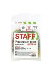 Резинки для денег STAFF 440151 100 г, диаметр 80 мм, натуральный каучук, цветные
