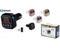 FM трансмиттер TDS TS-CAF08 12/24В, USB/microSD/AUX, автомобильный, Bluetooth 5, 0, USB зарядка 3100 mA, коробка, цветной