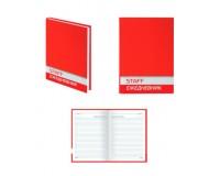 Ежедневник для записей STAFF 127054 недатированный 128 стр., размер 14, 5х21, 5 см. A5, твердая ламинированная обложка, красный