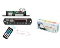 Модуль MP3 Орбита OT-SPM12 Bluetooth, FM, microSD, USB, AUX 3.5mm, размер: 10, 7х2, 5х2, 5 см., дисплей 1.5