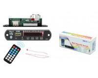 Модуль MP3 Орбита OT-SPM13 Bluetooth, FM, microSD, USB, AUX 3.5mm, размер: 10, 7х2, 5х2, 5 см., дисплей 1.5