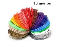 Пластик для 3D-ручки Орбита PM-TYP04 (D-16) ABS 1.75мм., количество цветов: 10 по 8-10 м.