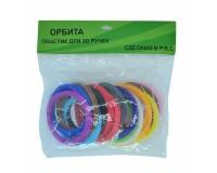 Пластик для 3D-ручки Орбита PM-TYP05 ABS 1.75мм., количество цветов: 15 по 8-10 м.