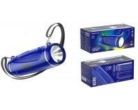 Акустическая система mini MP3 Borofone BR7 Empyreal 5Вт Bluetooth 5.0, MP3, microSD, USB, 1200 мАч синий