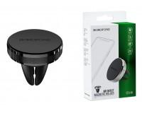 Держатель Borofone BH8 Air outlet для смартфона, навигатора, на решетку вентиляции, магнит, черный