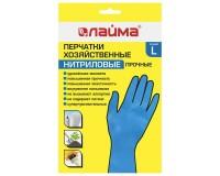 Перчатки нитриловые многоразовые Лайма 604999 гипоаллергенные, прочные, с х/б напылением, размер L ( большой)